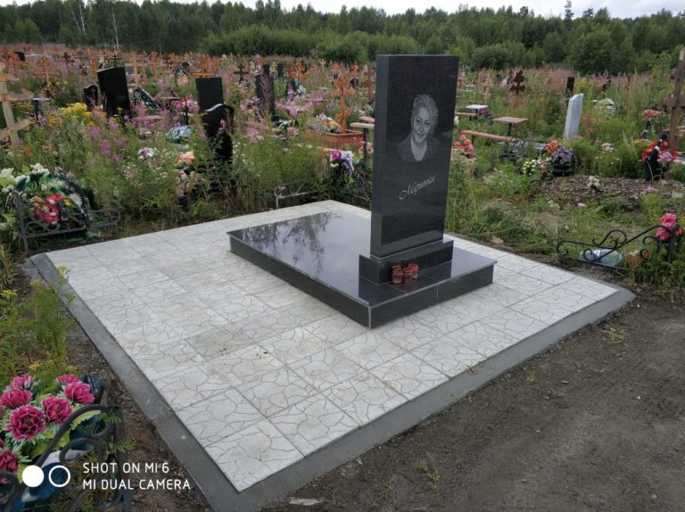 Памятники Екбритуал